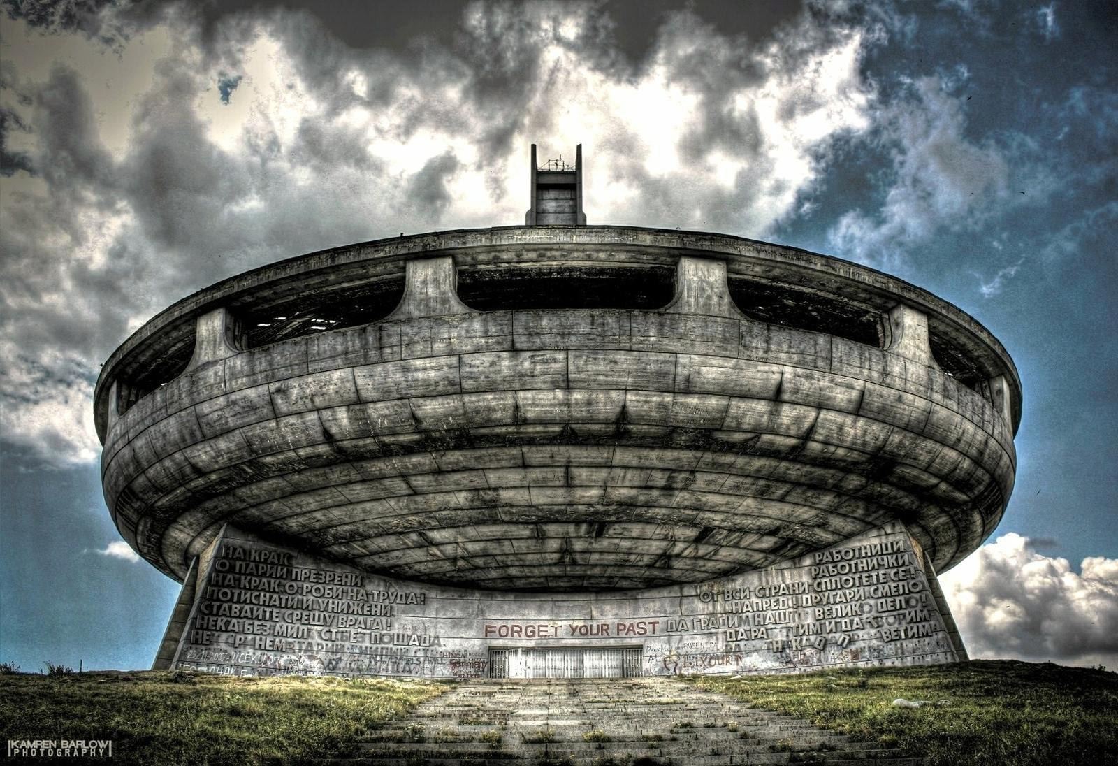buzludzha11 Buzludzha   Forgotten Communist Monument