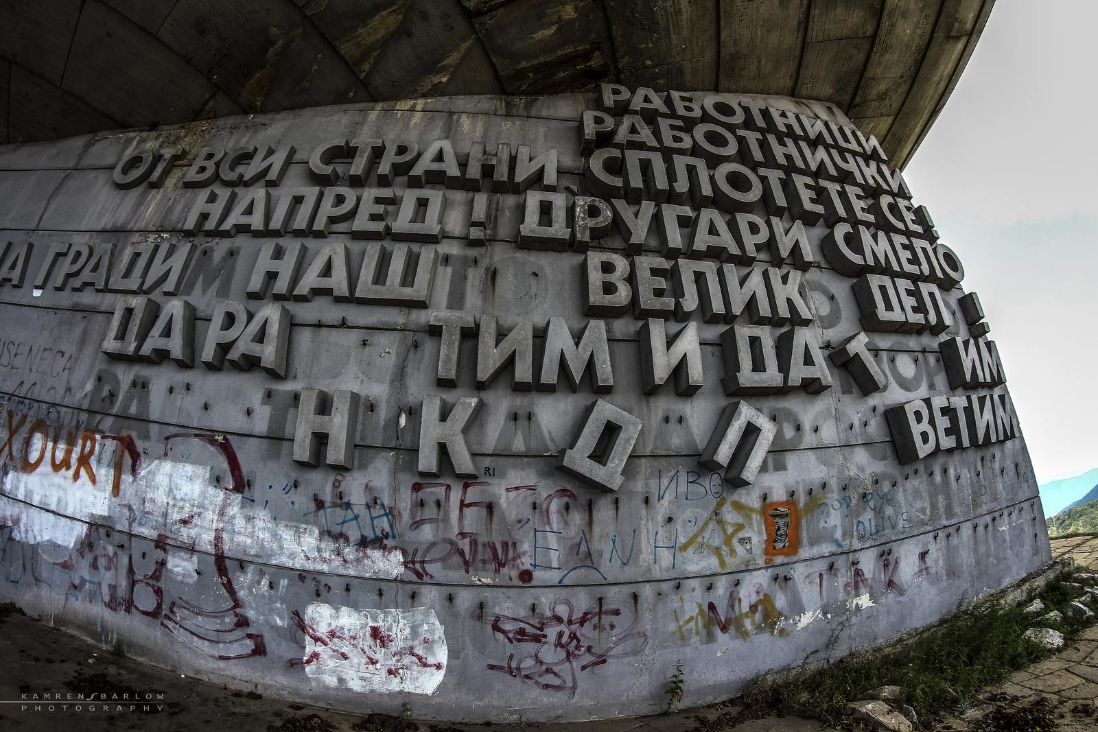 buzludzha6 Buzludzha   Forgotten Communist Monument
