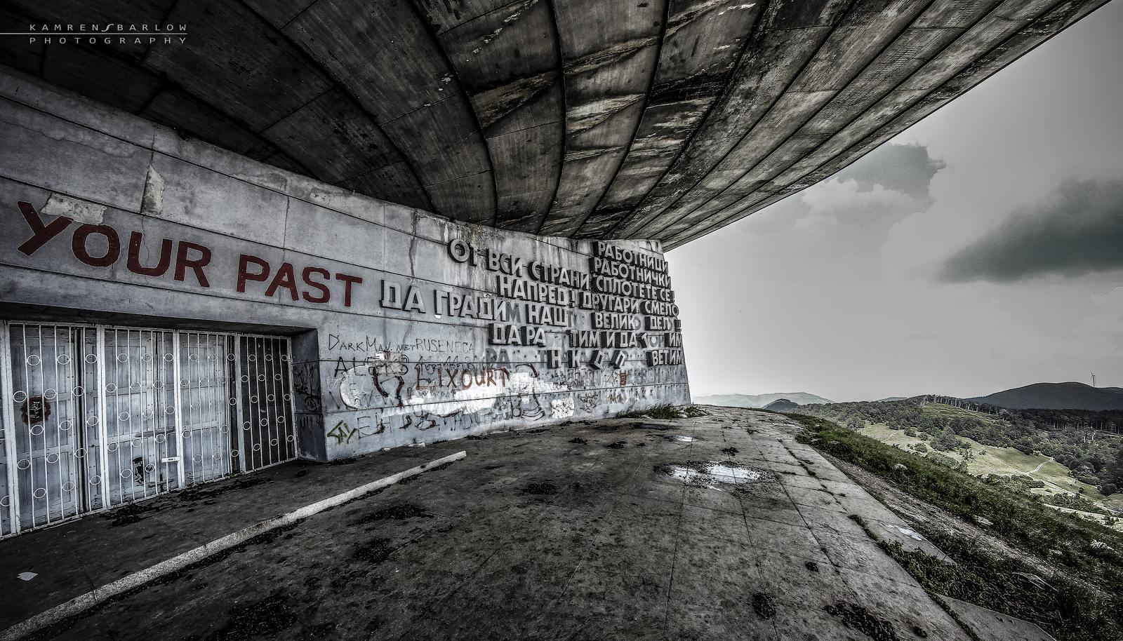 buzludzha7 Buzludzha   Forgotten Communist Monument