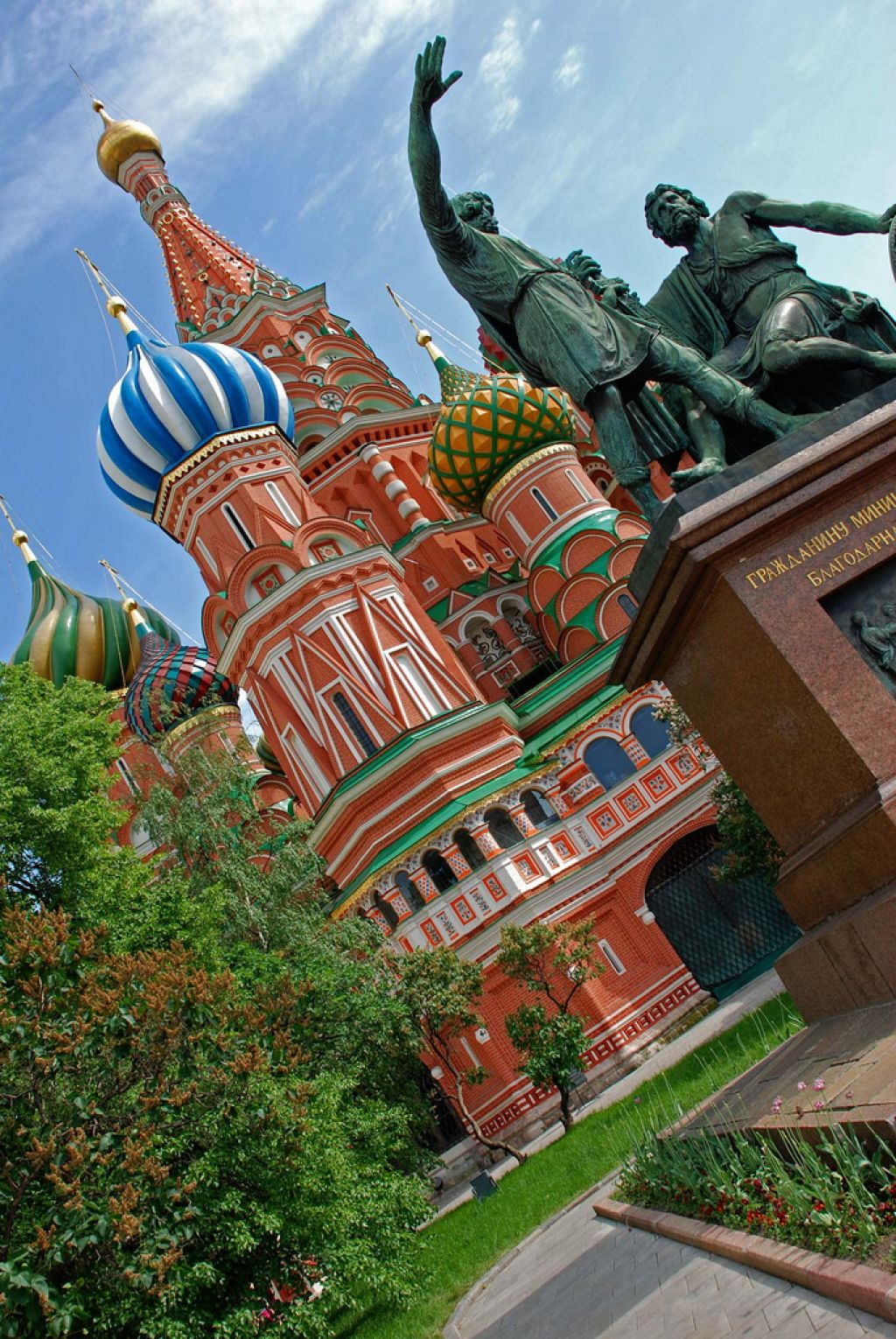 st basils cathedral Colorful Saint Basils Cathedral in Moscow, Russia