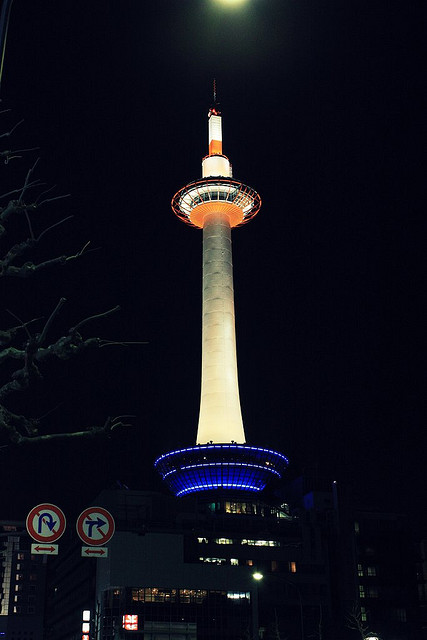 kyoto tower Kyoto Tower by Night