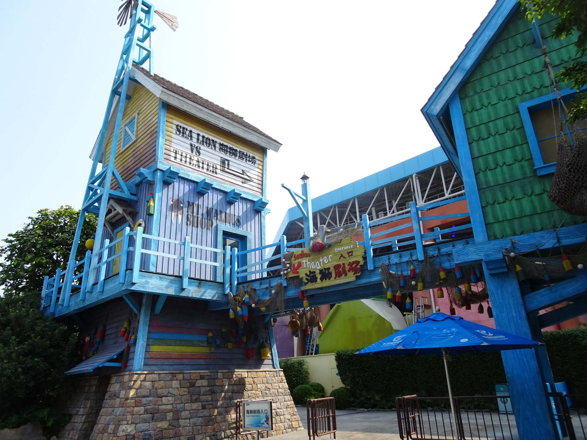 chimelong ocean kingdom5 Chimelong Ocean Kingdom   Worlds Largest Aquarium