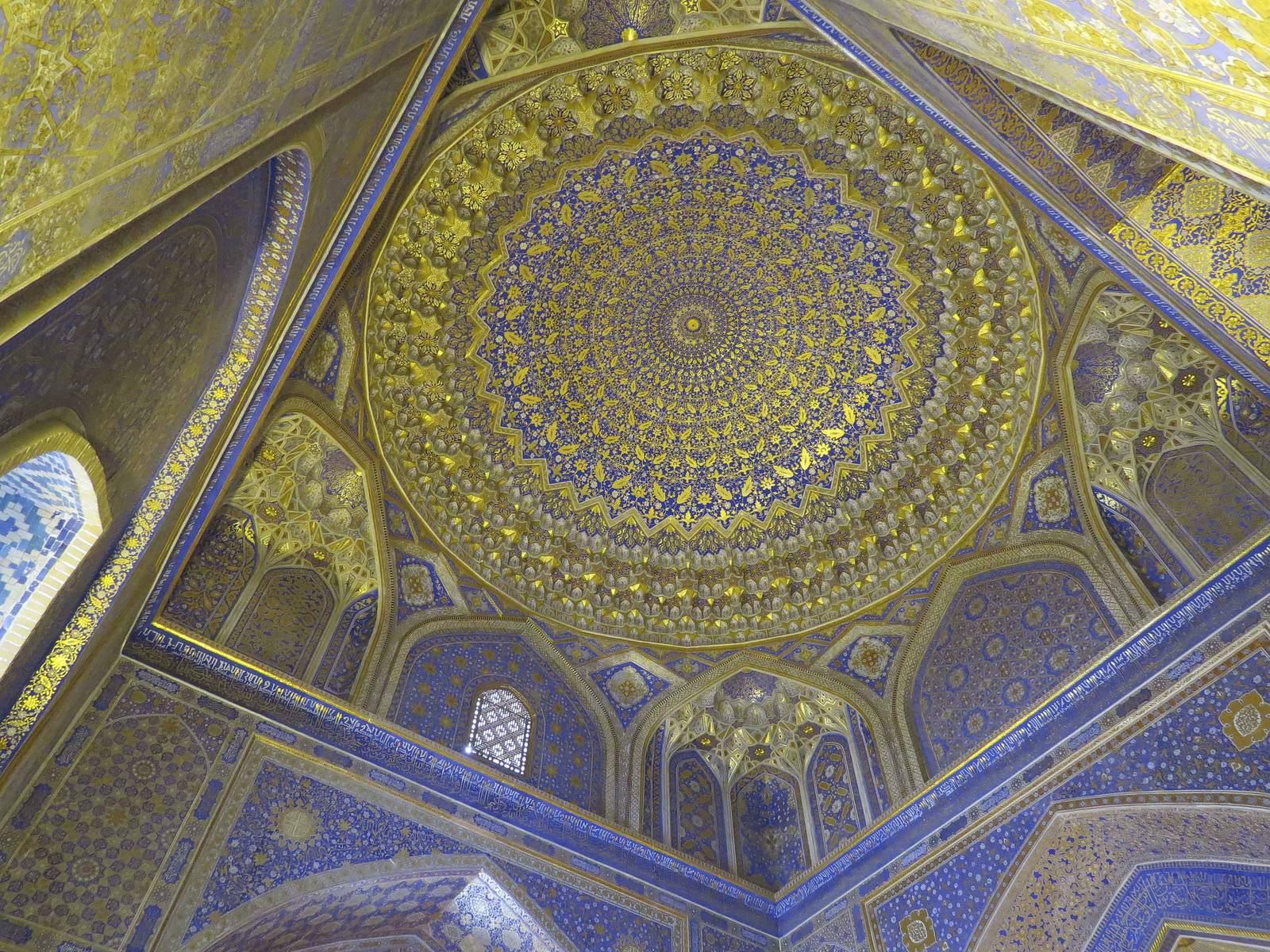 uzbekistan3 Uzbekistan   Travel to Central Asia