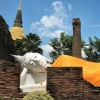 The Ayutthaya Historical Park