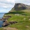 Gasadalur – Fairytale Village in the Faroe Island
