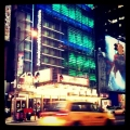 The Famous Broadway Theatres in ...