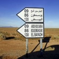 El Bayadh Province in Algeria
