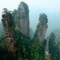 Zhangjiajie – National For...