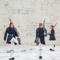 The Changing of Guards in Athens