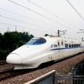 The Wuhan–Guangzhou High-Speed...