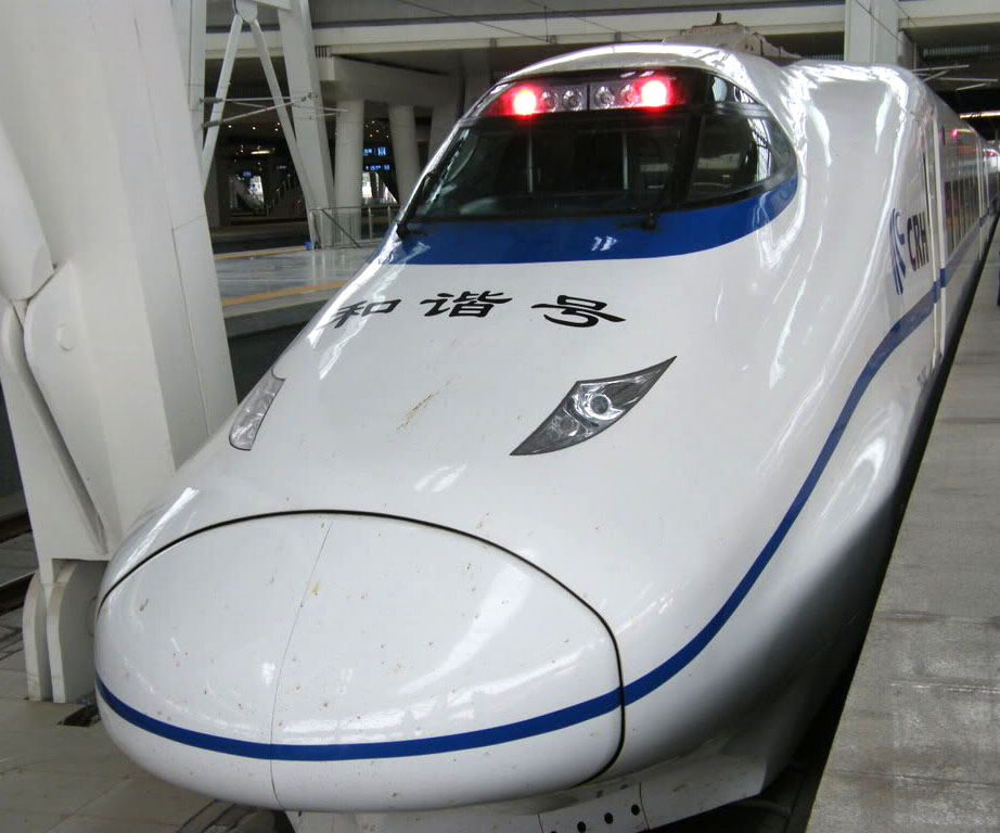 high speed trains3 The Wuhan–Guangzhou High Speed Railway in China ( 350 km/h )