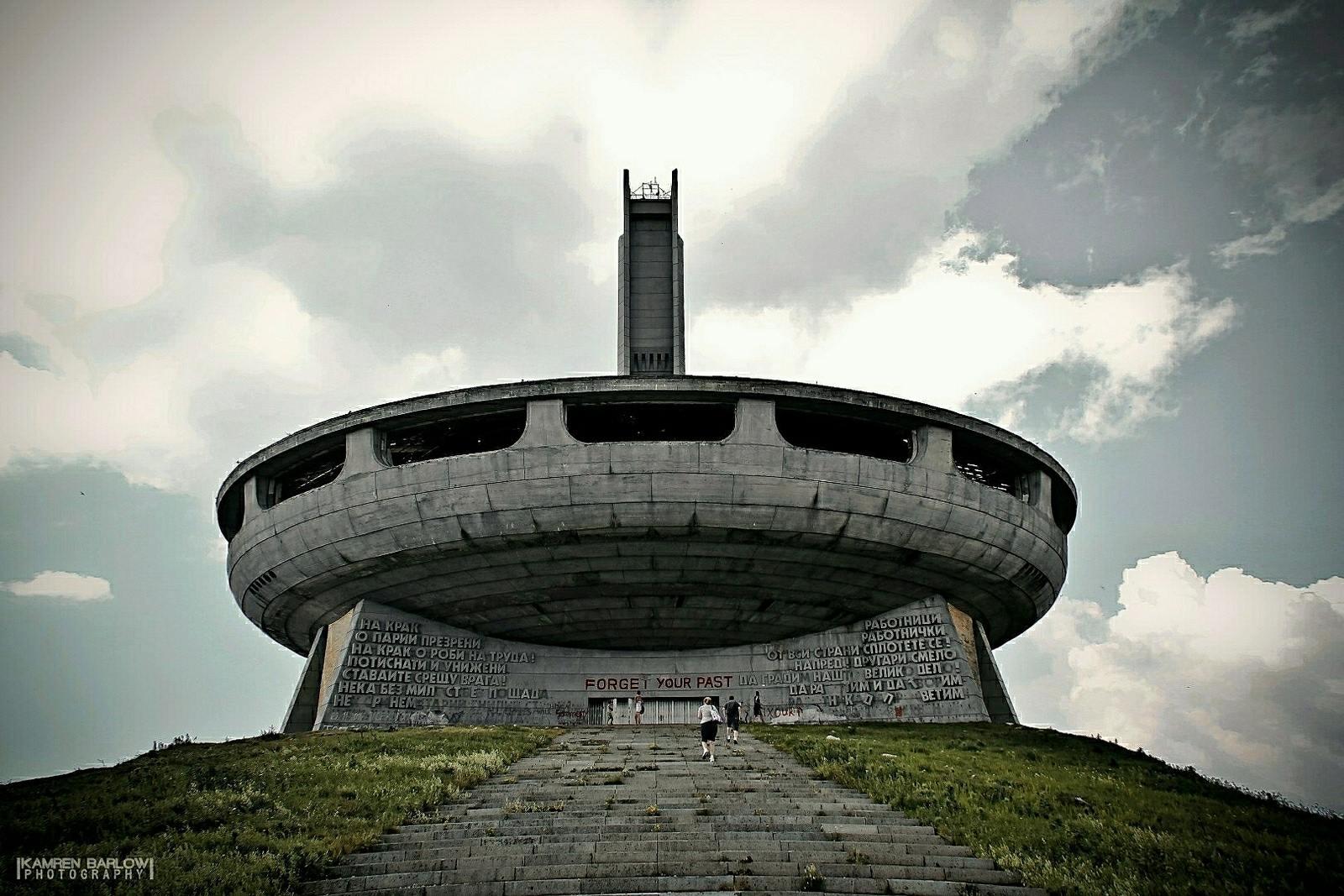 buzludzha12 Buzludzha   Forgotten Communist Monument