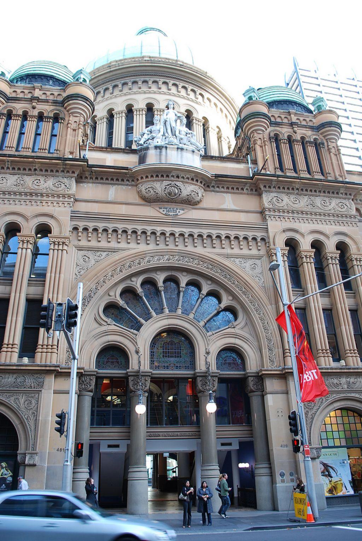qvb13 Historical Queen Victoria Building, Sydney