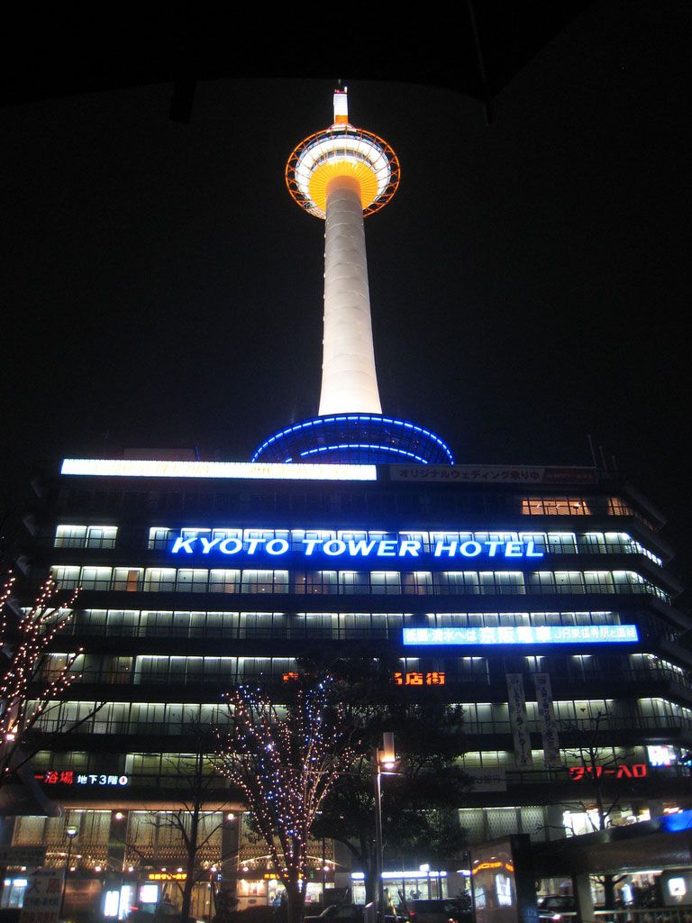 kyoto tower6 Kyoto Tower by Night