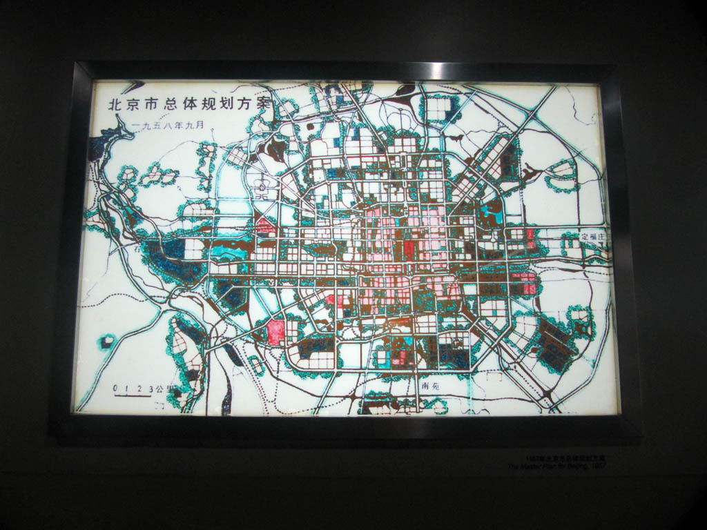 beijing museum10 Really Cool to See Beijings Urban Planning Museum
