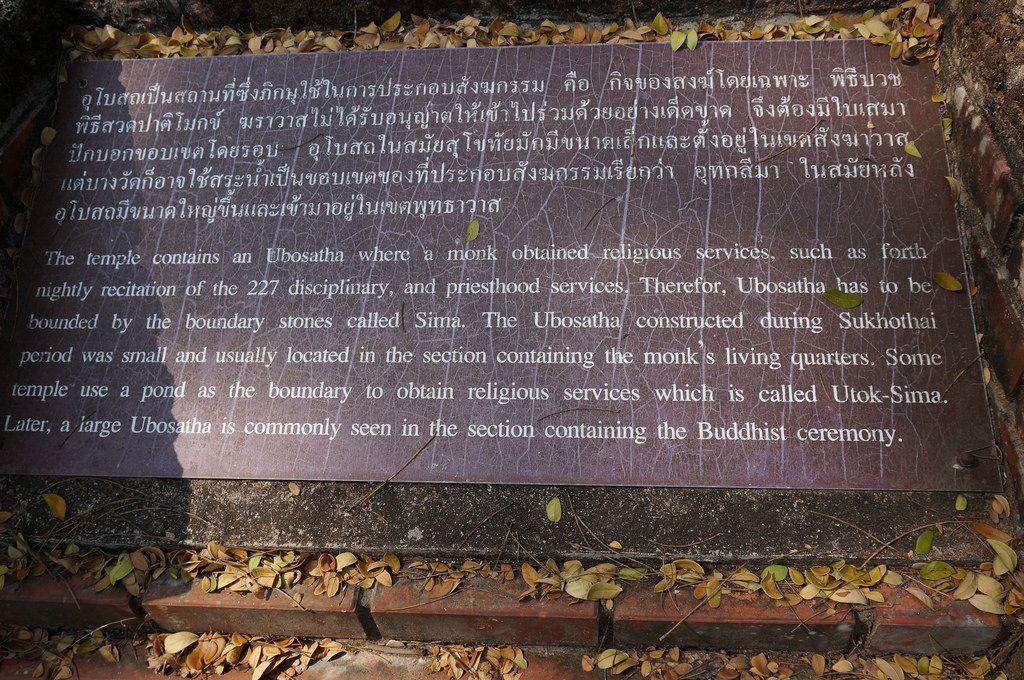 satchanalai12 Si Satchanalai Historical Park in Thailand
