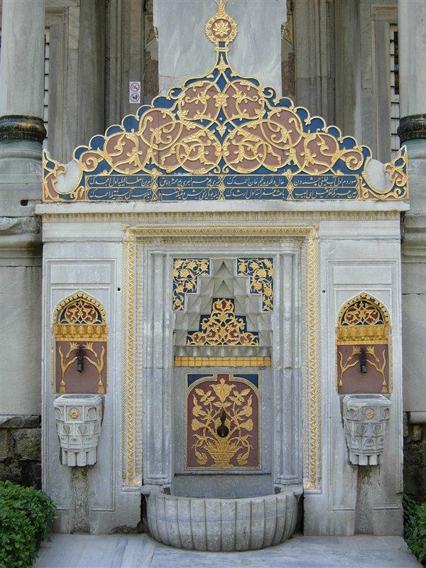 topkapi Topkapi Palace   Istanbul Sightseeing Tour