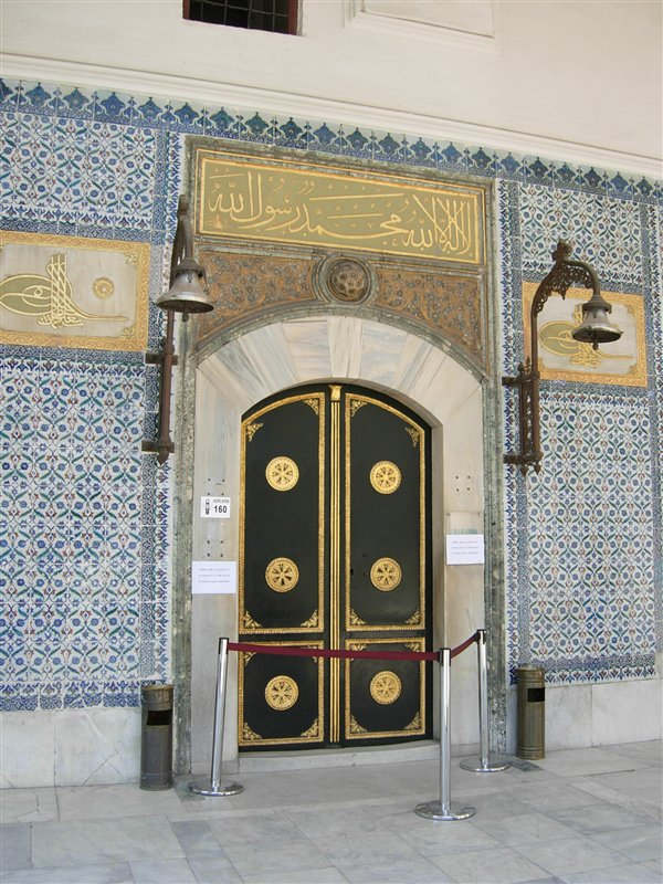 topkapi13 Topkapi Palace   Istanbul Sightseeing Tour