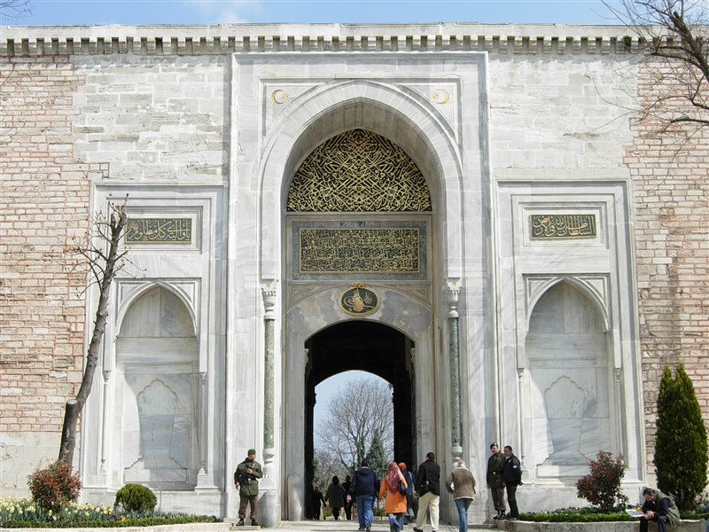 topkapi3 Topkapi Palace   Istanbul Sightseeing Tour