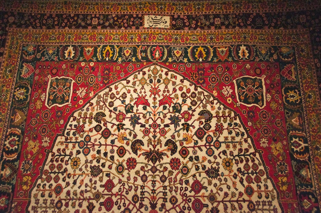 persian carpet8 Handmade Persian Carpets