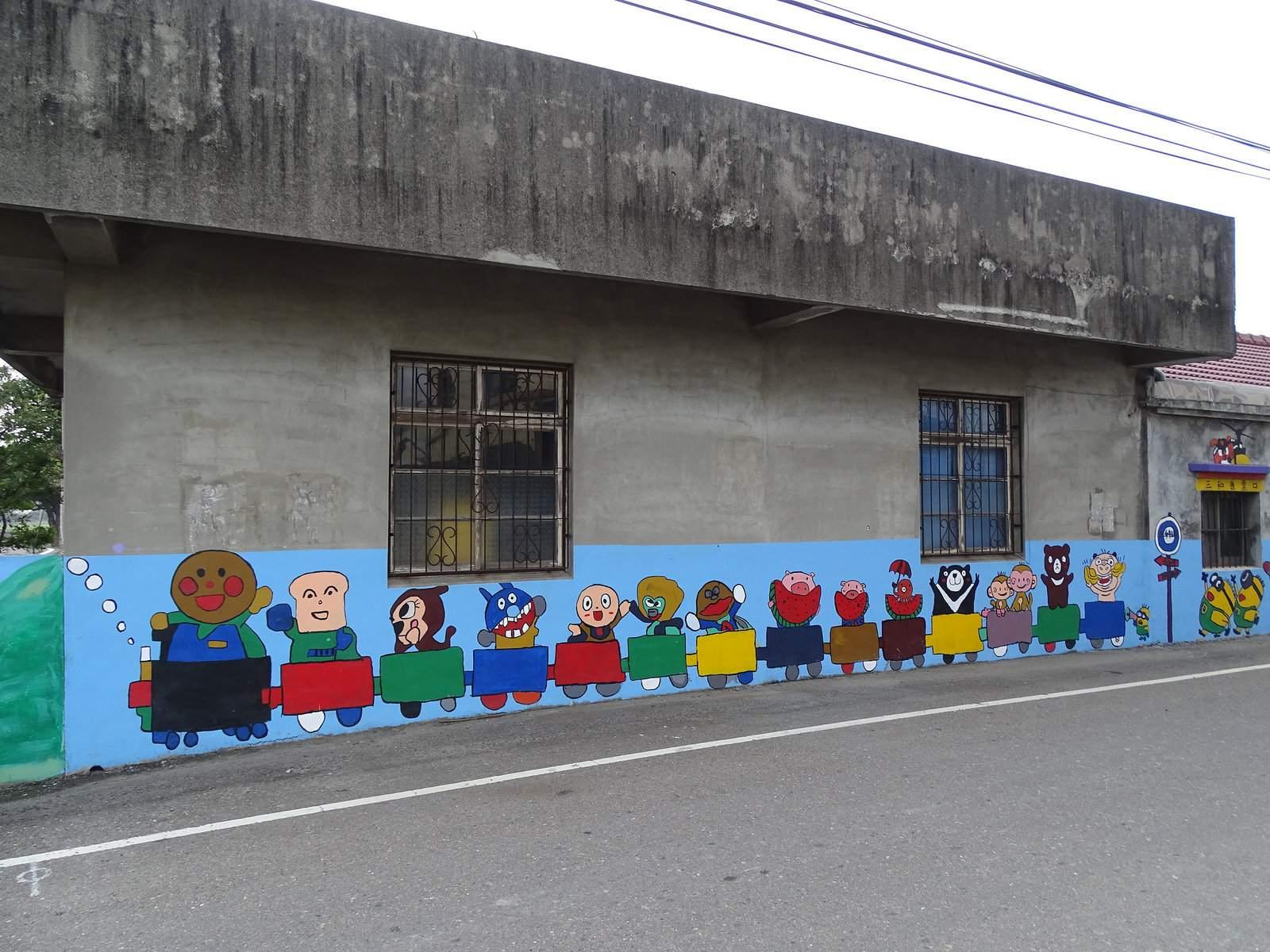 painted village1 Painted Fubao Village in Changhua