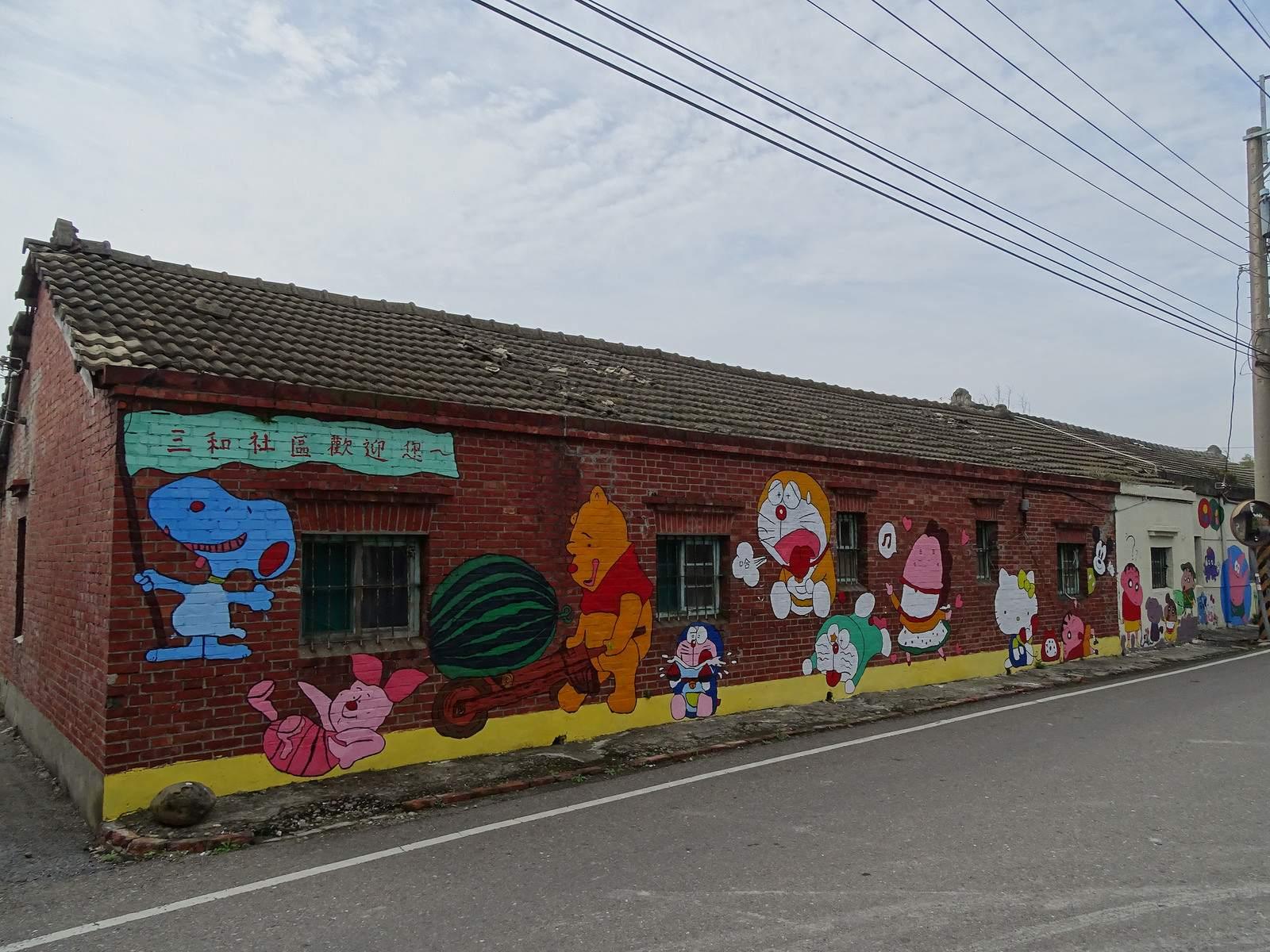 painted village11 Painted Fubao Village in Changhua