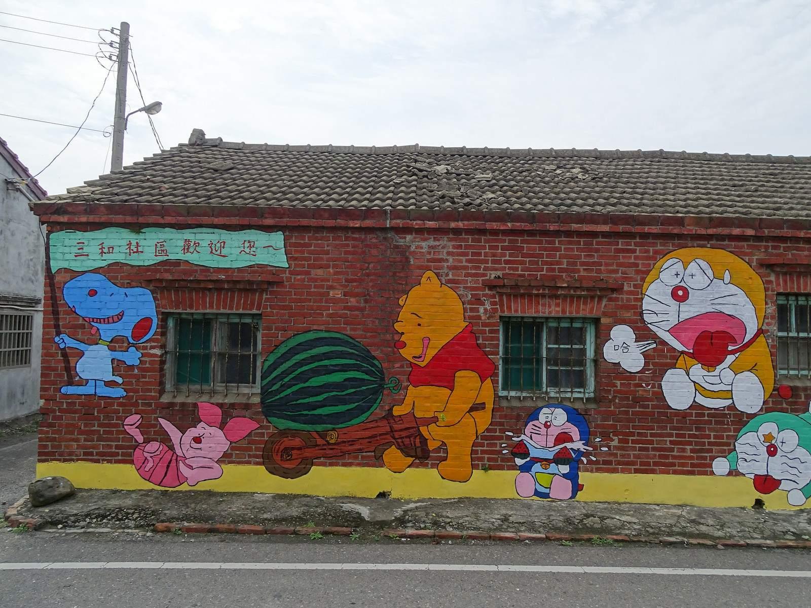 painted village13 Painted Fubao Village in Changhua