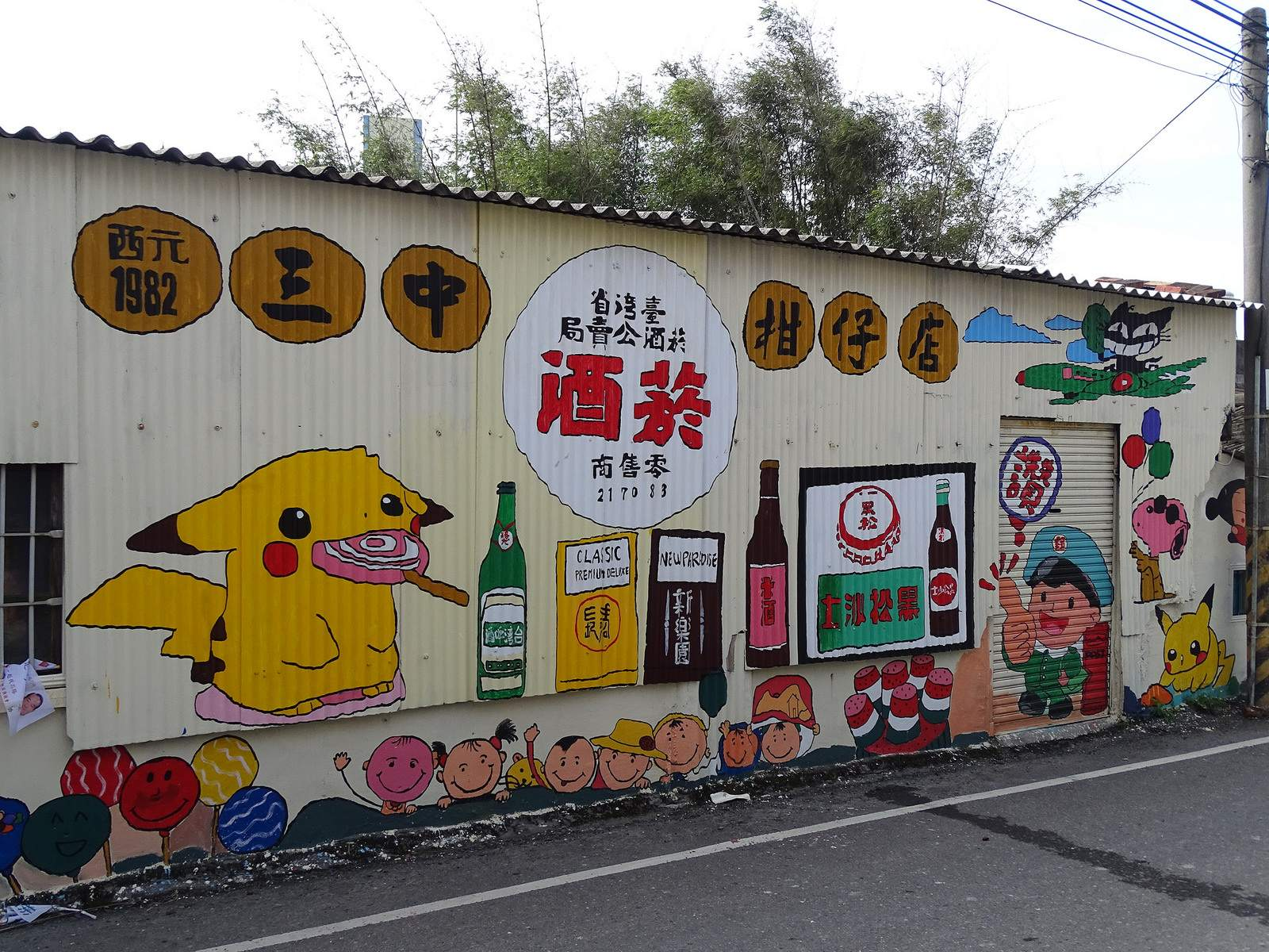 painted village15 Painted Fubao Village in Changhua