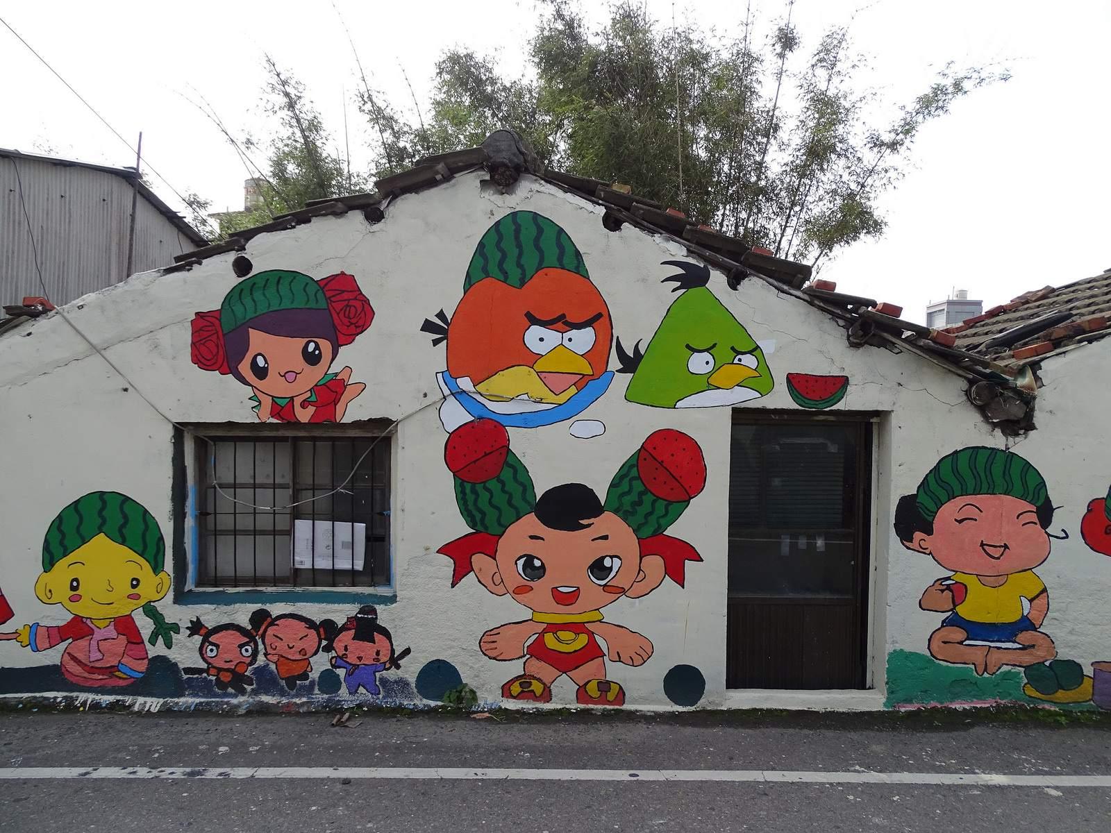 painted village16 Painted Fubao Village in Changhua