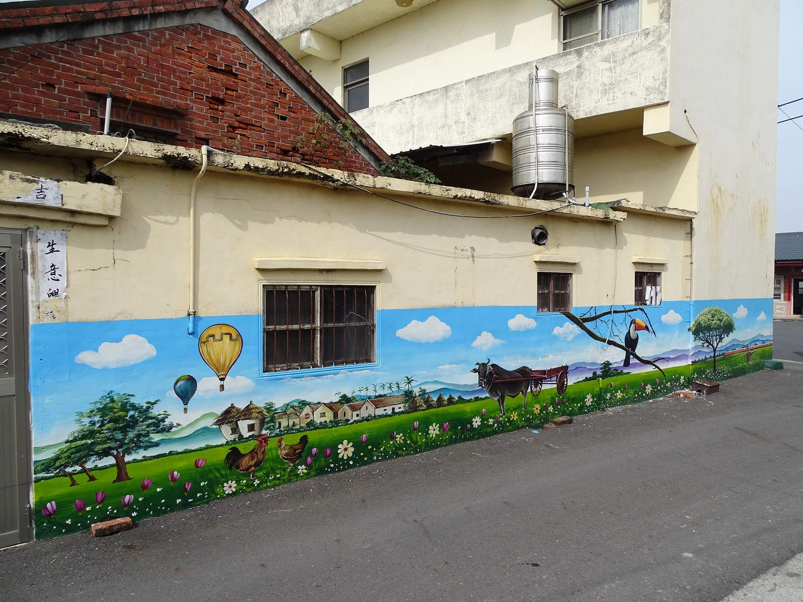 painted village22 Painted Fubao Village in Changhua
