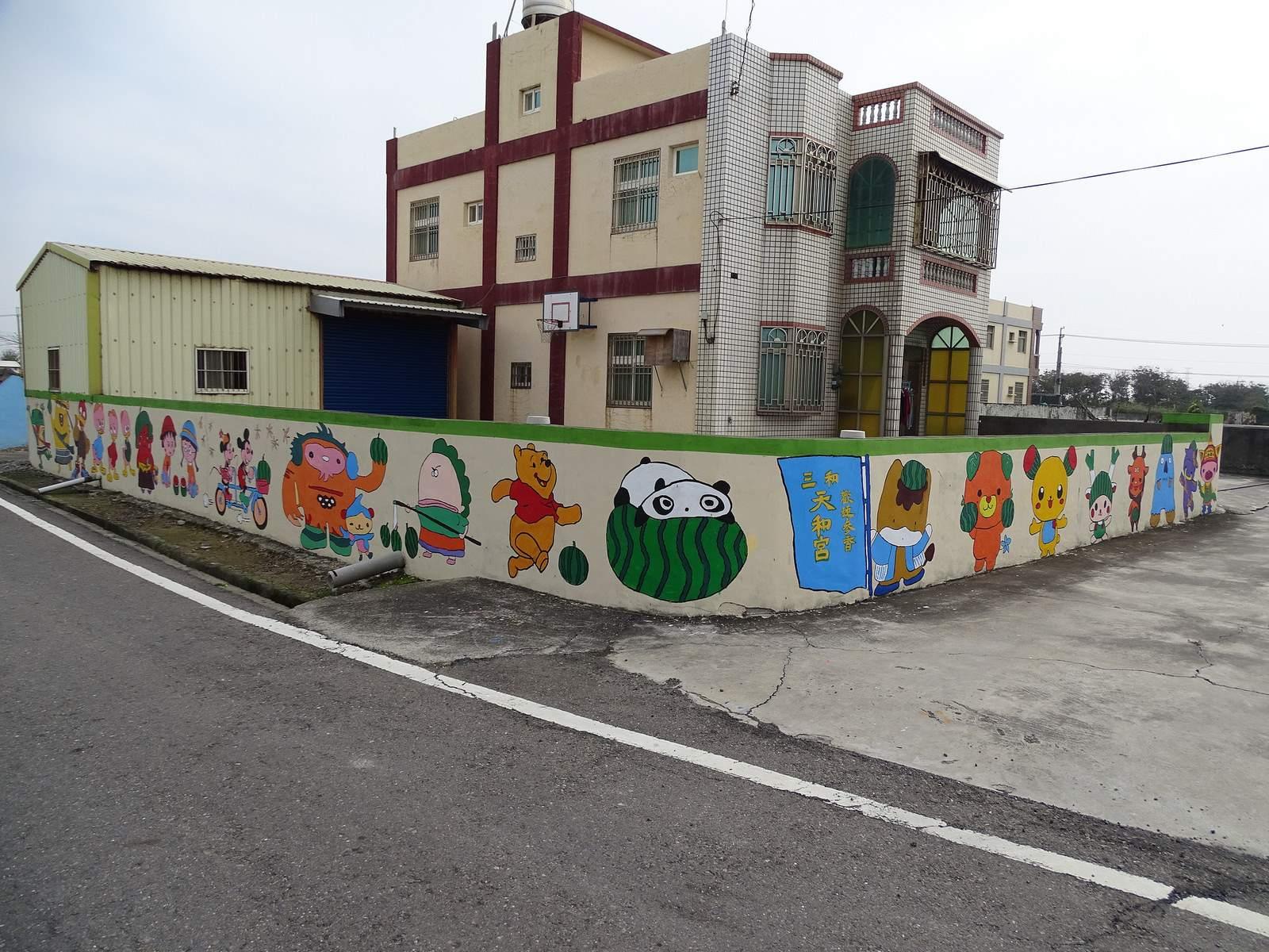 painted village26 Painted Fubao Village in Changhua