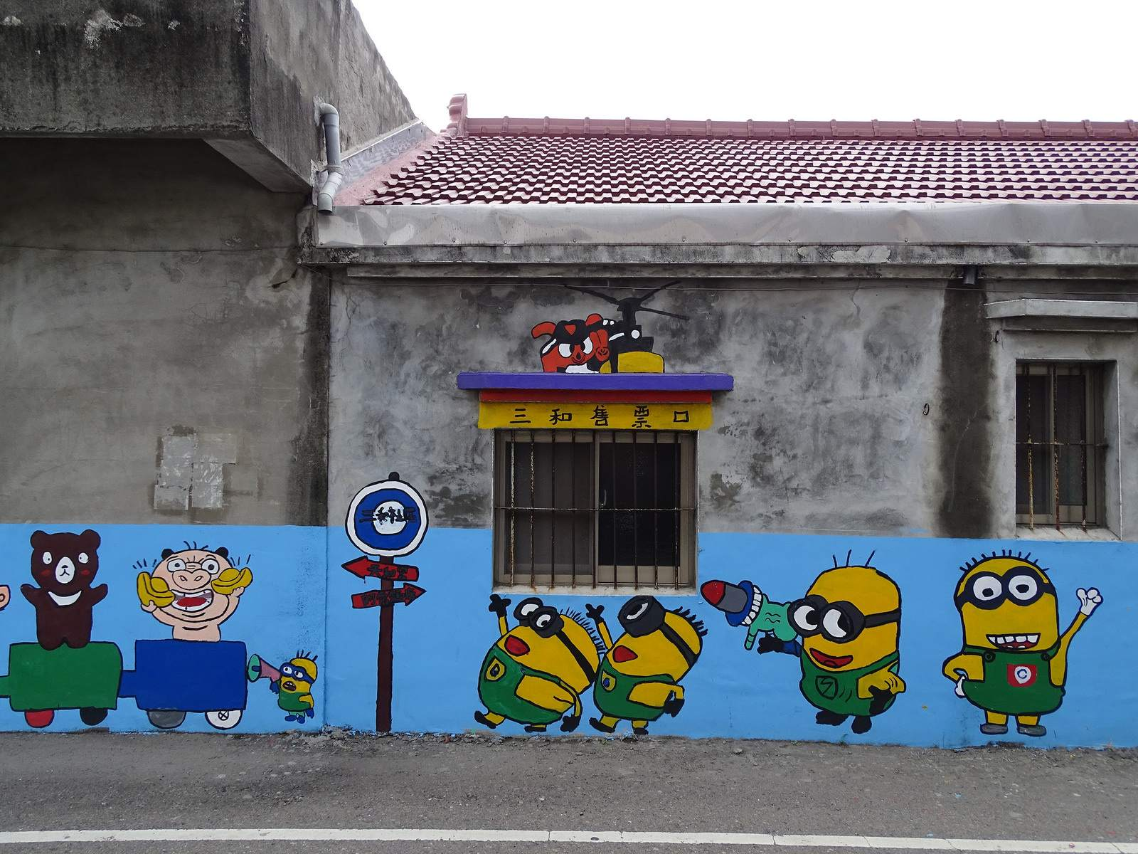 painted village8 Painted Fubao Village in Changhua