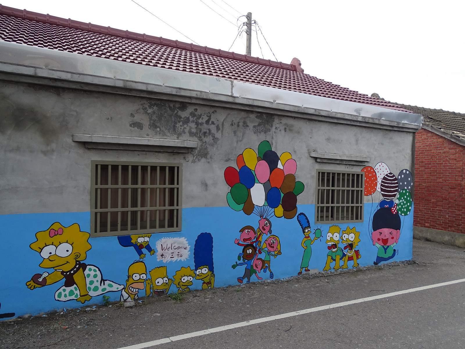 painted village9 Painted Fubao Village in Changhua