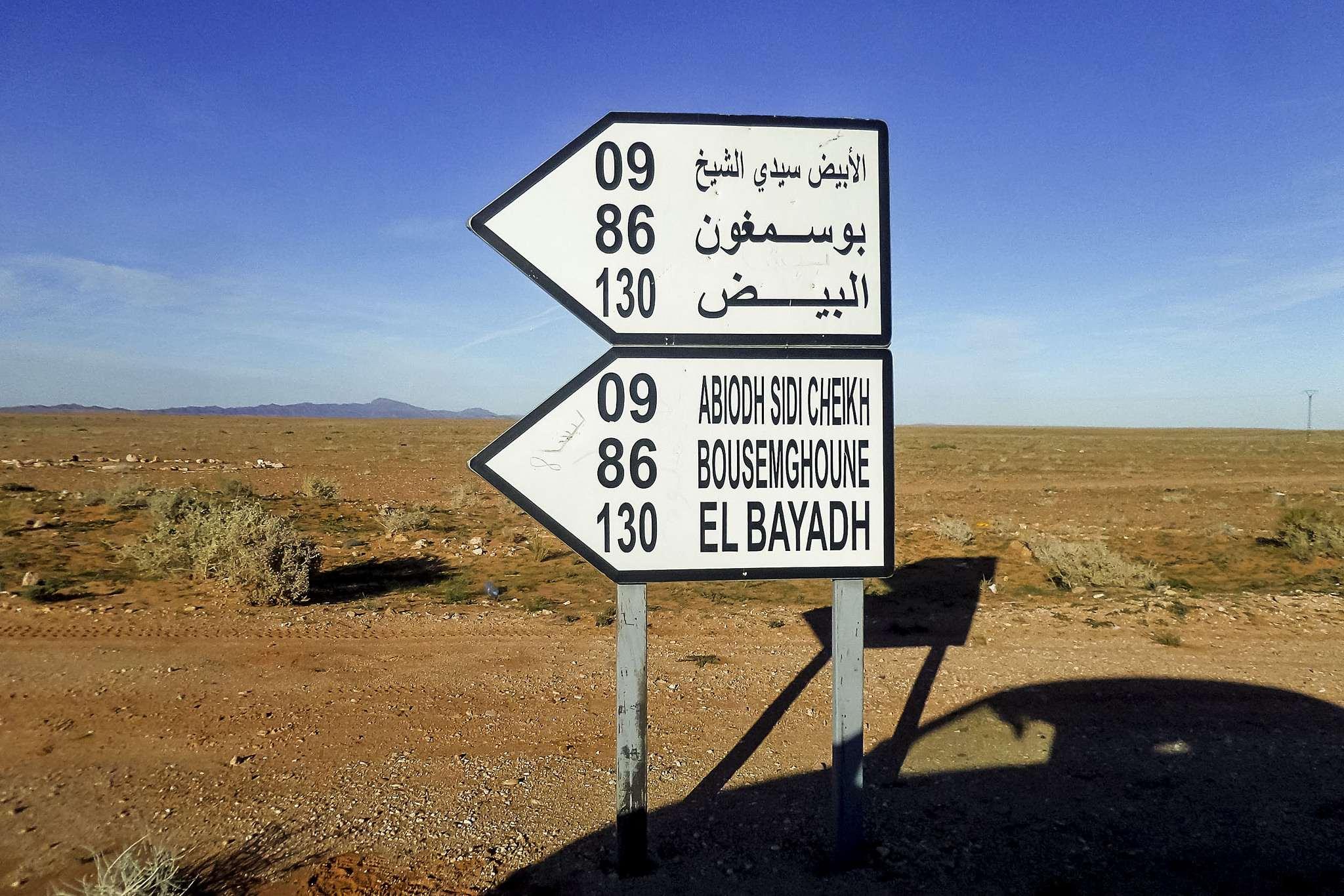 el bayadh El Bayadh Province in Algeria