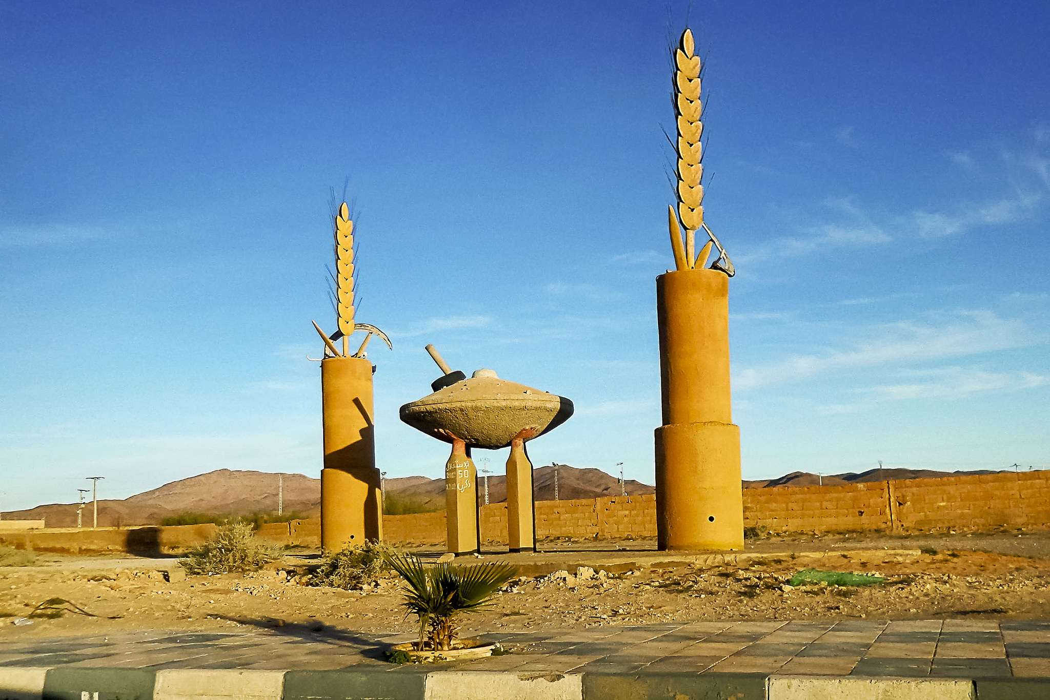 el bayadh16 El Bayadh Province in Algeria