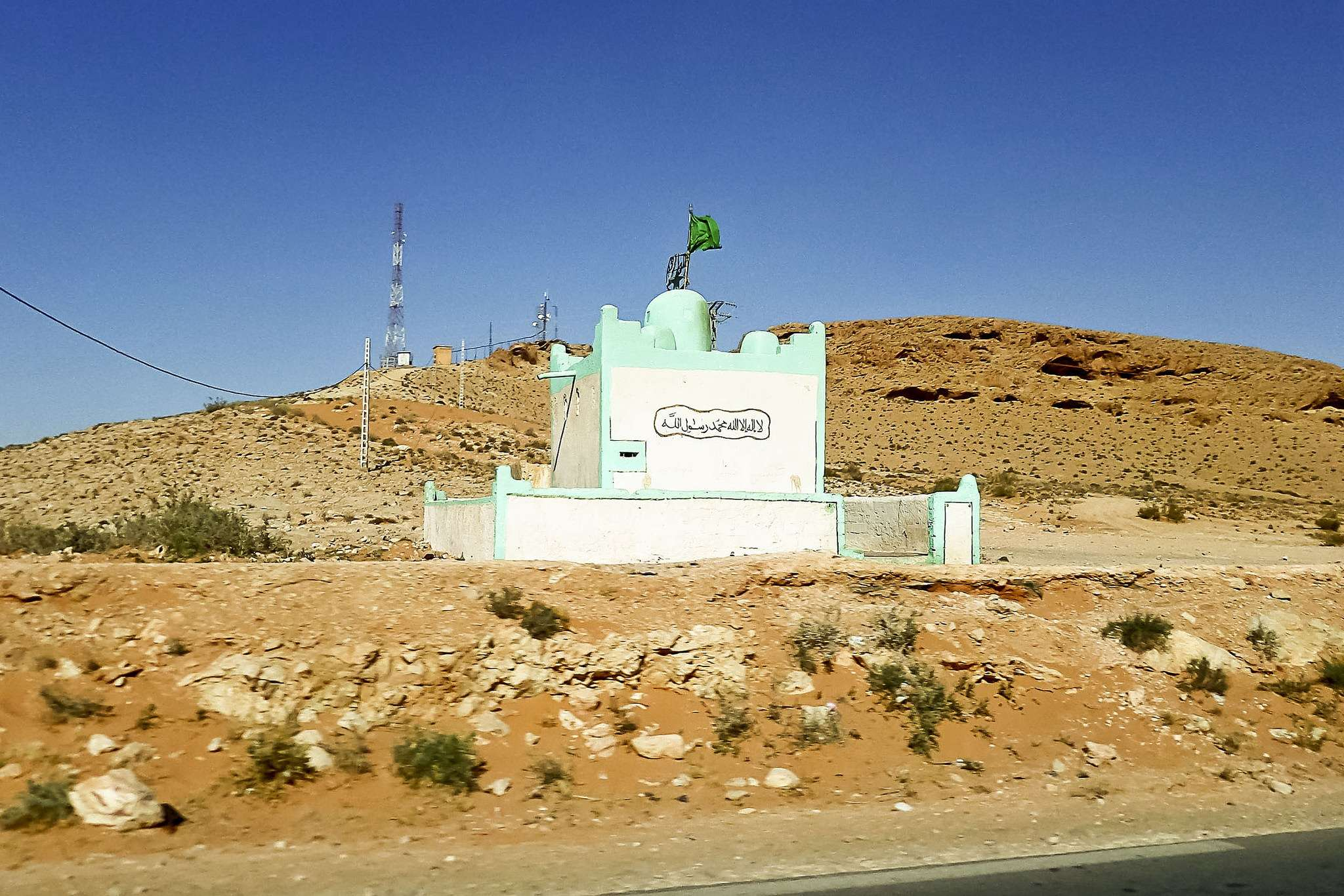 el bayadh17 El Bayadh Province in Algeria