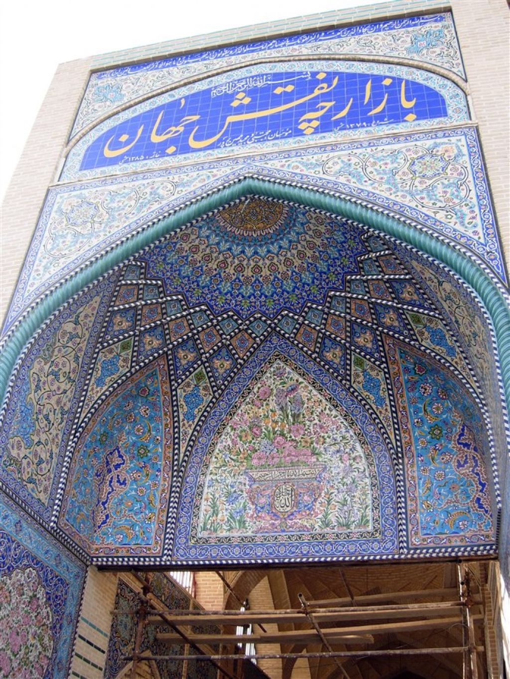 isfahan11 Esfahan   One of The Oldest Cities of Iran