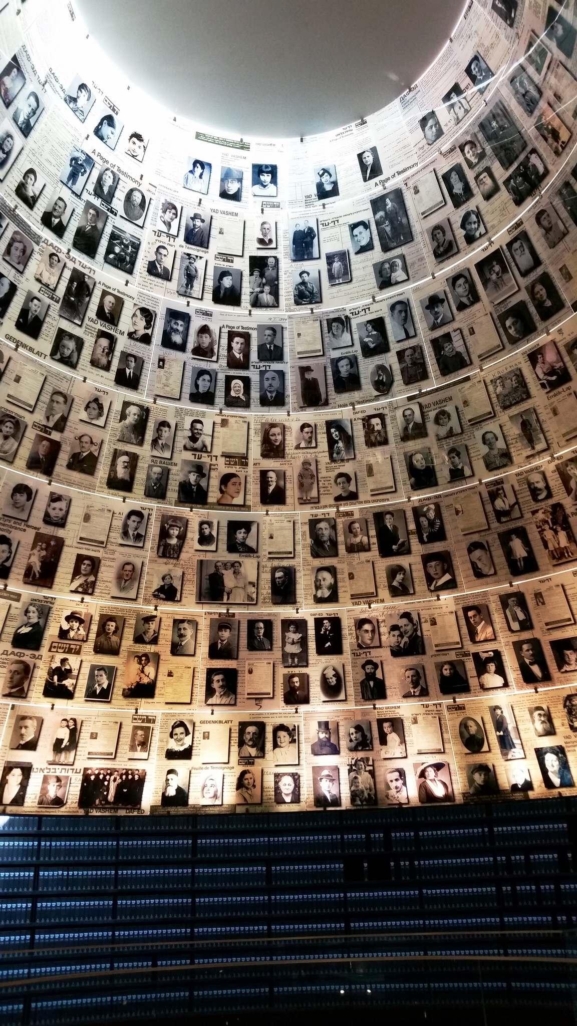 yad vashem1 The World Holocaust Remembrance Center, Israel