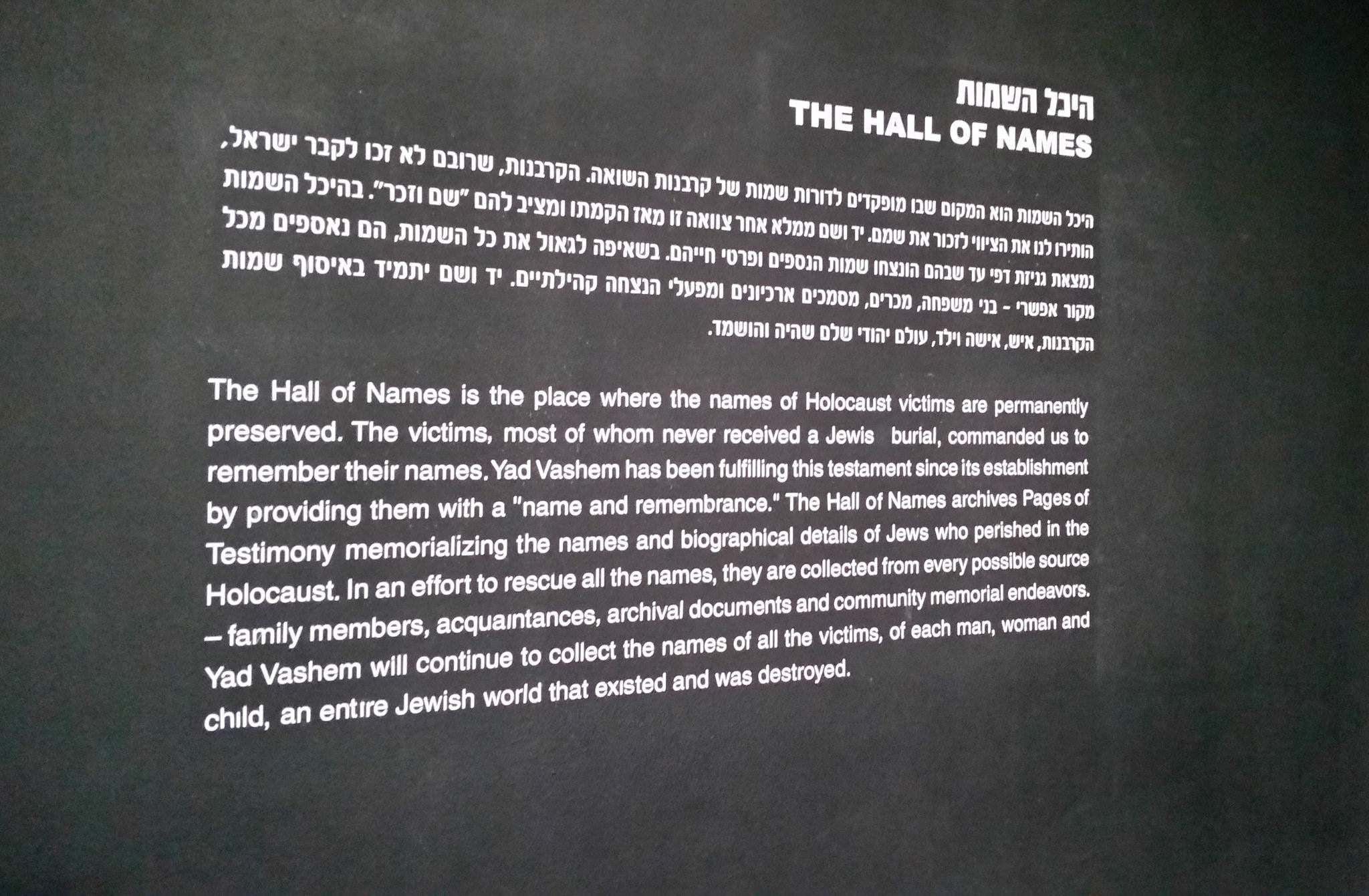 yad vashem6 The World Holocaust Remembrance Center, Israel