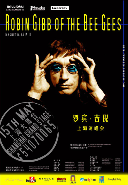 robin gibb Top Ten of The DeathList 2012