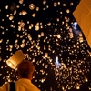 How to Launch Sky Flying Lanterns ?