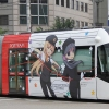 Toyama Light Rail Girl Paintings