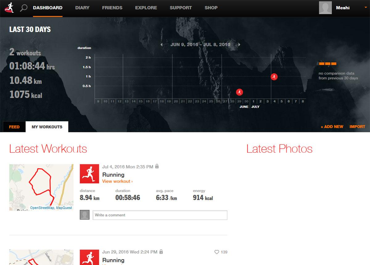 sports tracker homepage