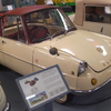 The Bruce Weiner Microcar Museum in Madison
